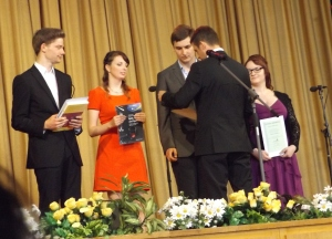 Auszeichnungen(1)
